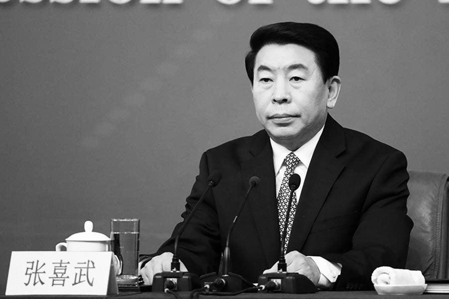 知情人披露國資委高官張喜武出事原因