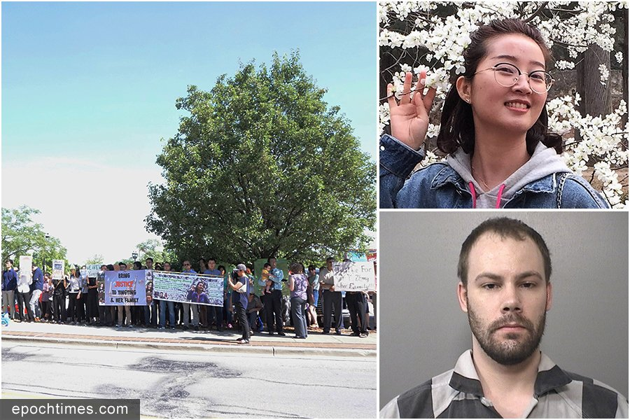 涉嫌綁架留美中國訪問學者章瑩穎(右上)的疑犯、28歲的克里斯滕森(右下),將在周五(14日)再次出庭,就此案接受預審。(溫文清/大紀元)