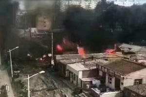 吉林燃氣管道爆炸濃煙滾滾 最少5死89傷