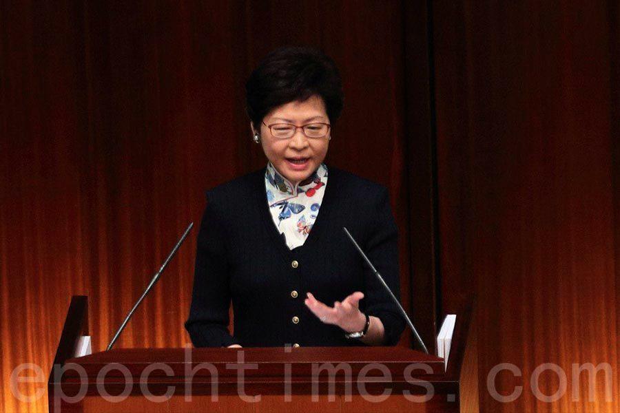 林鄭月娥公佈教育新資源方案