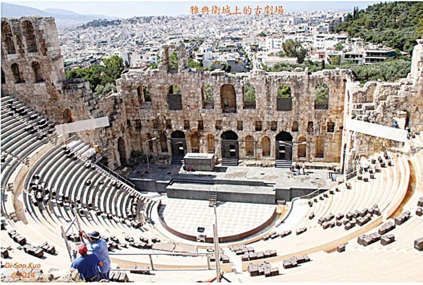 雅典衛城上的古劇場。