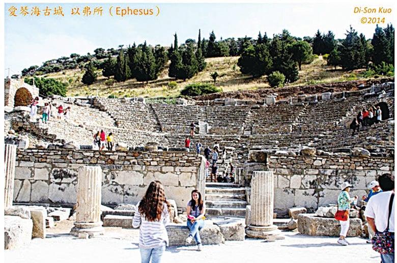 愛琴海古城。