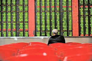 無視減持新規 102家企業股東套現超10億元