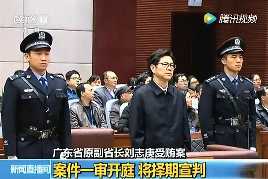 行賄劉志庚的兩商人受審