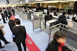 日本人出入境只需15秒