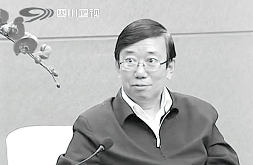 李春城助吳小暉「蛇吞象」併購成都農商行的千億元資產。(視頻截圖)