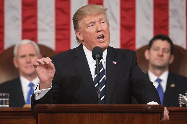 特朗普在國會演講。(JIM LO SCALZO/AFP/Getty Images)