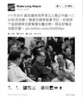 周曉輝:湖南官場再地震 牽出諂媚江之高官