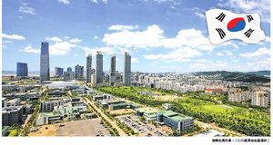 怎樣在南韓買好樓