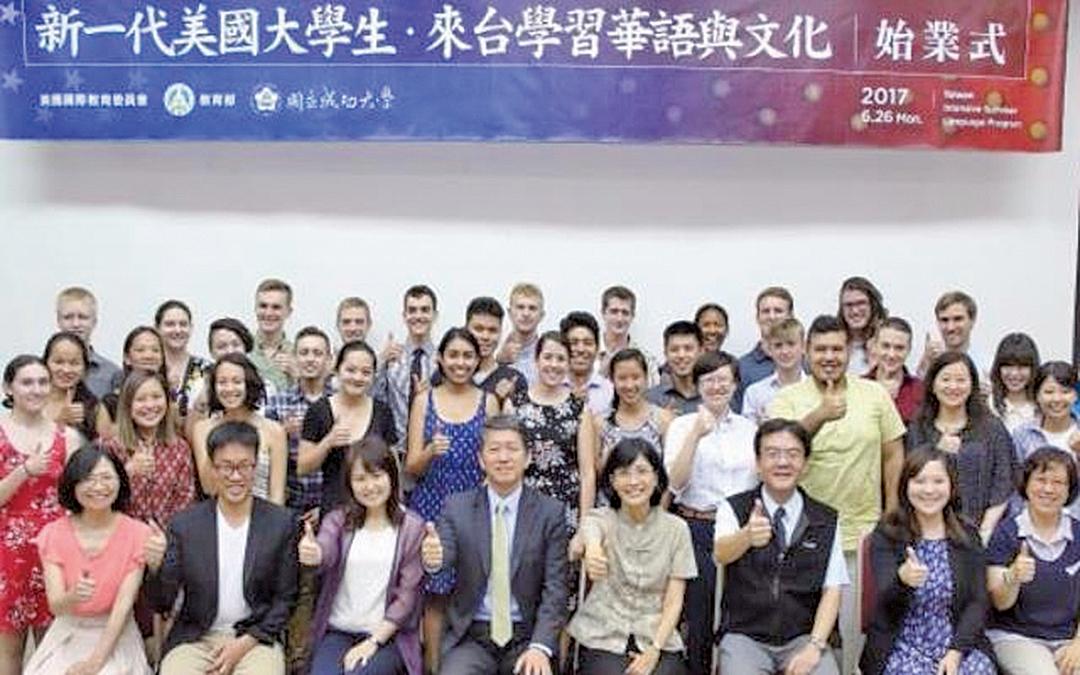 去年美國學生前往台灣留學的總人數首次突破4,000大關。圖為教育部舉辦2017年台灣暑期密集語言課程熱鬧開跑。(台灣教育部提供)