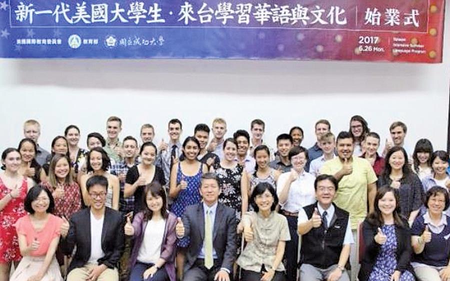 教育資源充足  美學生赴台留學人數創新高