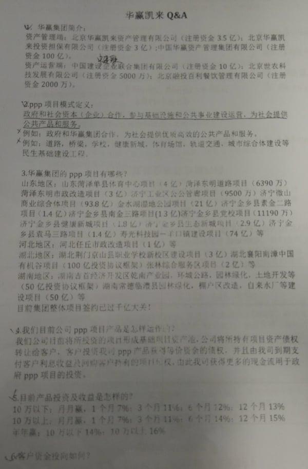 (網絡擷圖)