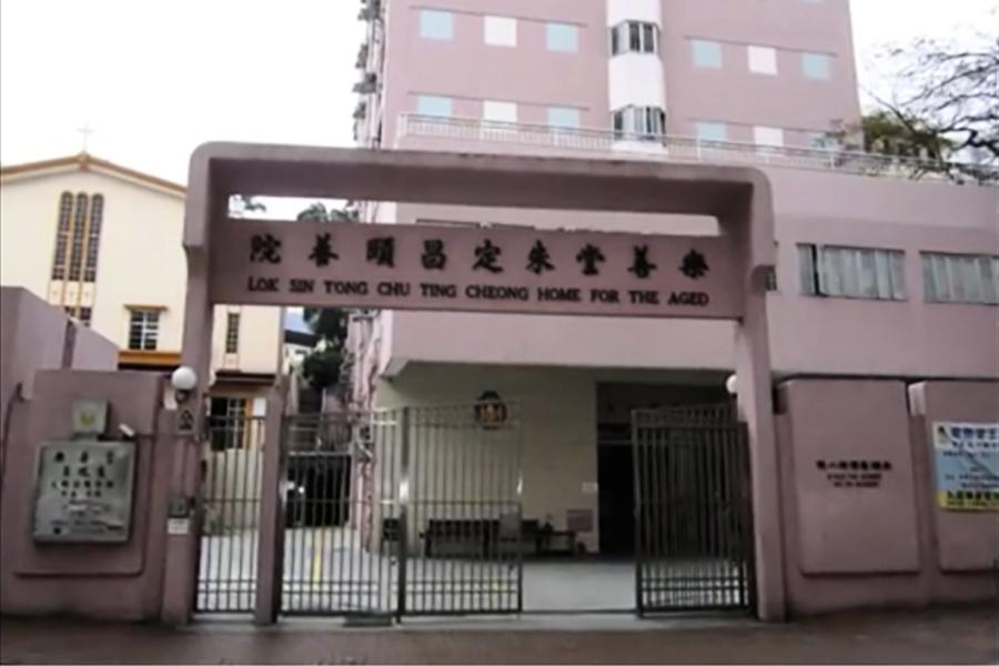 大埔安老院爆發甲流 23院友職員染病