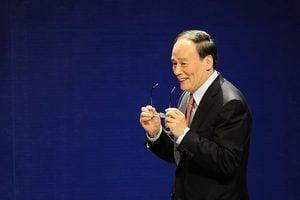 王岐山將是兩會最大贏家?料任國家副主席