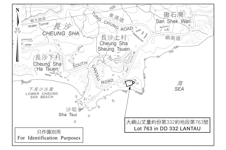 今日(7日)地政總署公佈,將公開招標出售大嶼山丈量約份第332約地段第763號的用地。(地政總署)