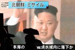 金正恩缺席大會 民怨與軍隊譁變風險加劇