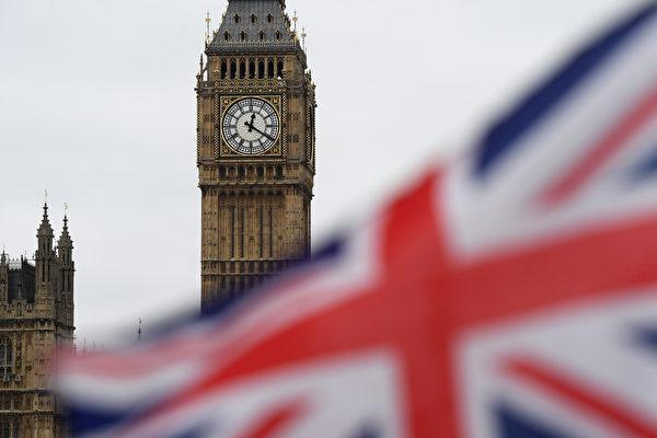 英國脫離歐盟,比歷史上任何一個「離婚」案子都複雜,涉及的資金數量也史無前例的高。(Carl Court/Getty Images)