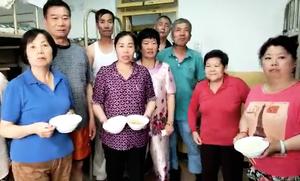 七七周年紀念 百名上海訪民被關黑監獄