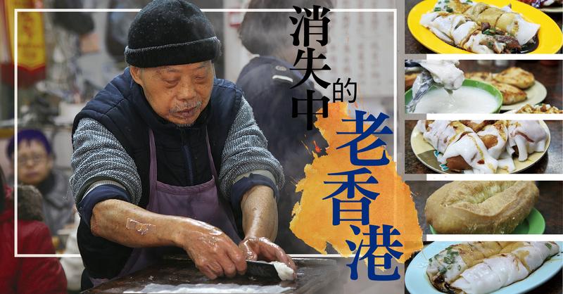 他們只想老老實實用雙手來打拼,以樸實的人生態度去追求一種安穩的生活。但這卑微的要求,在充滿地產霸權的香港社會,看來已變得遙不可及了。(大紀元制圖)