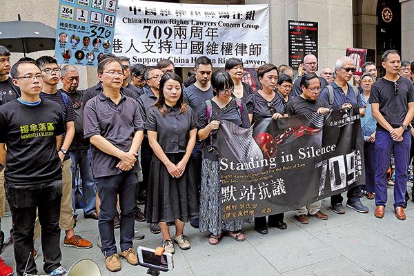 昨日約60名資深大律師、立法會議員及民間人士在終審法院前默站抗議抗議中共拘捕打壓維權律師。(李逸/大紀元)