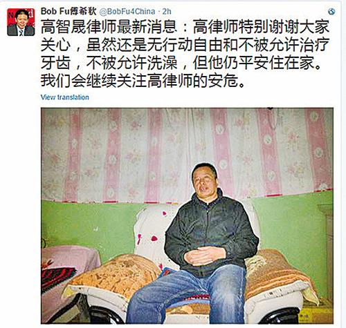高智晟2014年8月7日獲釋至今,仍被軟禁家中,連出門看牙醫都被視為「威脅國家安全」。(網絡截圖)