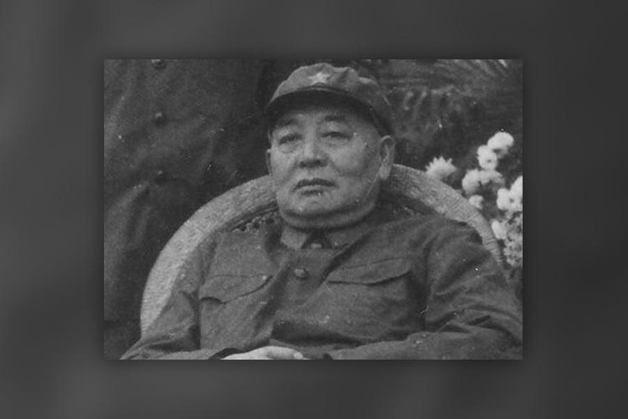 中共第二野戰軍原第16軍軍長尹先炳。(網絡圖片)