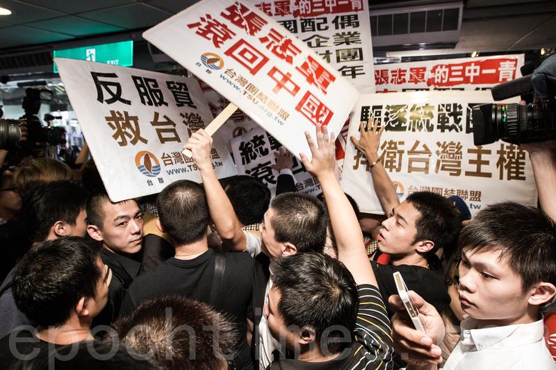 中共國台辦主任張志軍2014年訪問台灣,引發較大衝突。(陳柏州/大紀元)