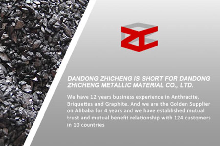 丹東至誠金屬材料有限公司涉嫌為北韓的軍事發展提供必要的材料,近日被美國法院通過凍結其在美國的資金。(網頁擷圖)
