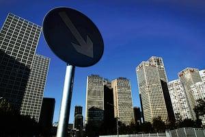連續出現三個信號 大陸樓市真要降價了?