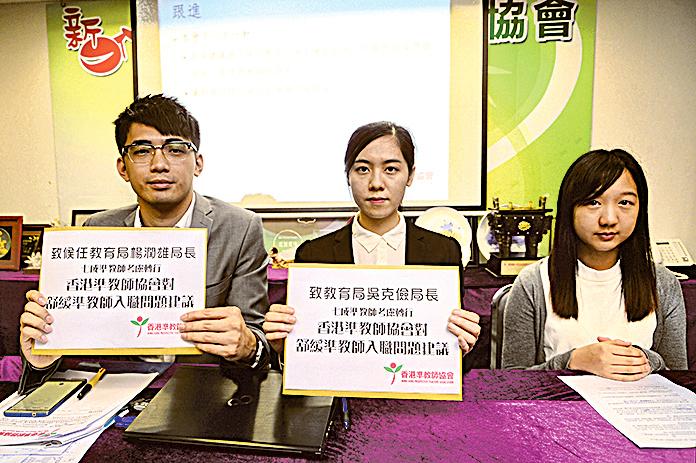 上月,香港準教師協會公佈對前景看法問卷調查結果,在1,067名受訪各大專院校教育學院的中小準教師中,過半數沒有信心獲得教席,近七成人更考慮轉行。(大紀元資料圖片)