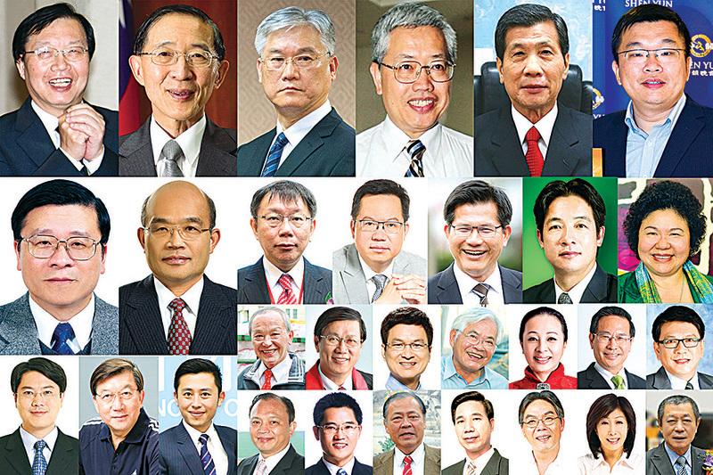 台灣百名首長政要迎賀神韻