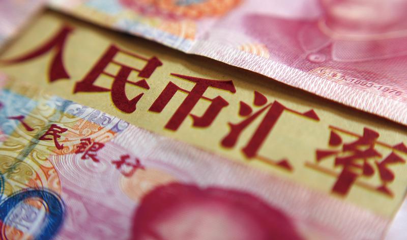 彭博社的數據顯示,市值超過100億元人民幣的70家大型中國房企中,1/3企業2015年匯兌損失累計已達63億元。而在2014年,上述70家公司的全部外匯損失僅為12.7億元人民幣。(大紀元資料室)