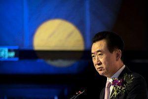 北京發限制境外投資通知 王健林或再受影響