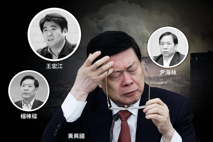 天津黃興國餘毒有多深 三個副手皆被查
