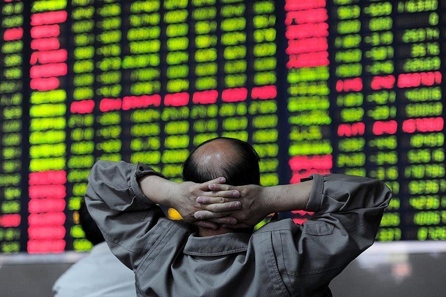 滬指跌0.36% 創業板創三個月最大跌幅
