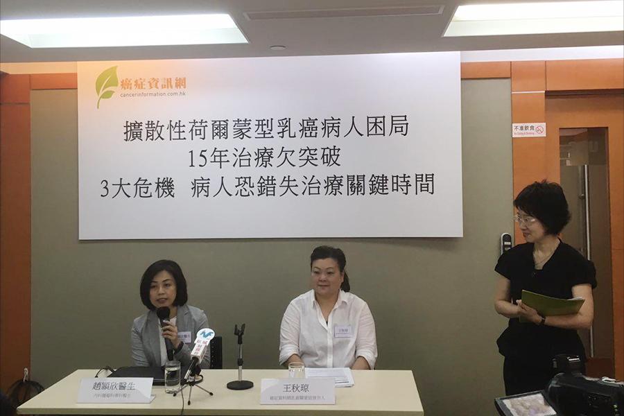 內科腫瘤科專科醫生趙穎欣(左)和癌症資訊網乳癌關注組發言人王秋琼(中)。(張小慧/大紀元)