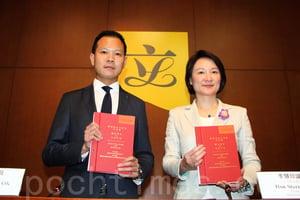 內委會共審議27項法案 盼新政府修補關係