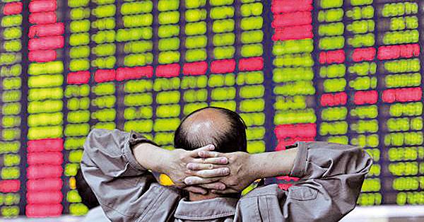 大陸A股市場再現跌停