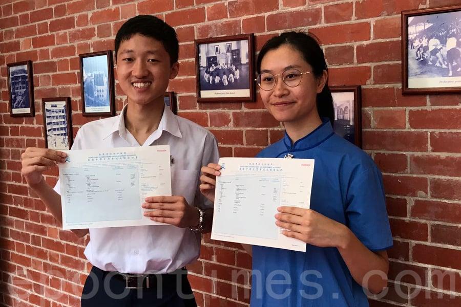 聖保羅男女中學狀元李朗軒(左)及鄧惠慈。(王文君/大紀元)