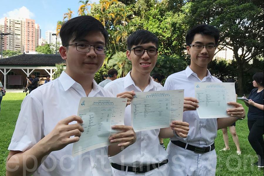 皇仁書院三位同學考獲6科5**佳績,從左至右分別為梁子熙、朱尚哲、鄭欽鴻。(王文君/大紀元)