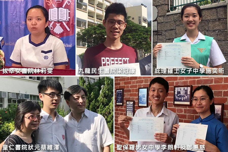 第六屆香港中學文憑試(DSE)今日放榜,今年一共誕生6名狀元,分別是3男3女,來自5間傳統名校。他們均考獲7科5**佳績,而來自拔萃女書院的林莉雯,更兼修讀數學延伸部份考獲5**,榮膺今屆唯一一位「超級狀元」。(大紀元)