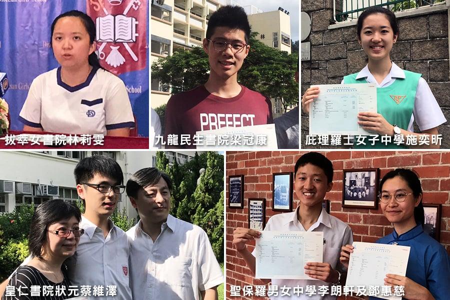 【DSE放榜】中學文憑試誕生六狀元 女拔林莉雯榮膺「超級狀元」