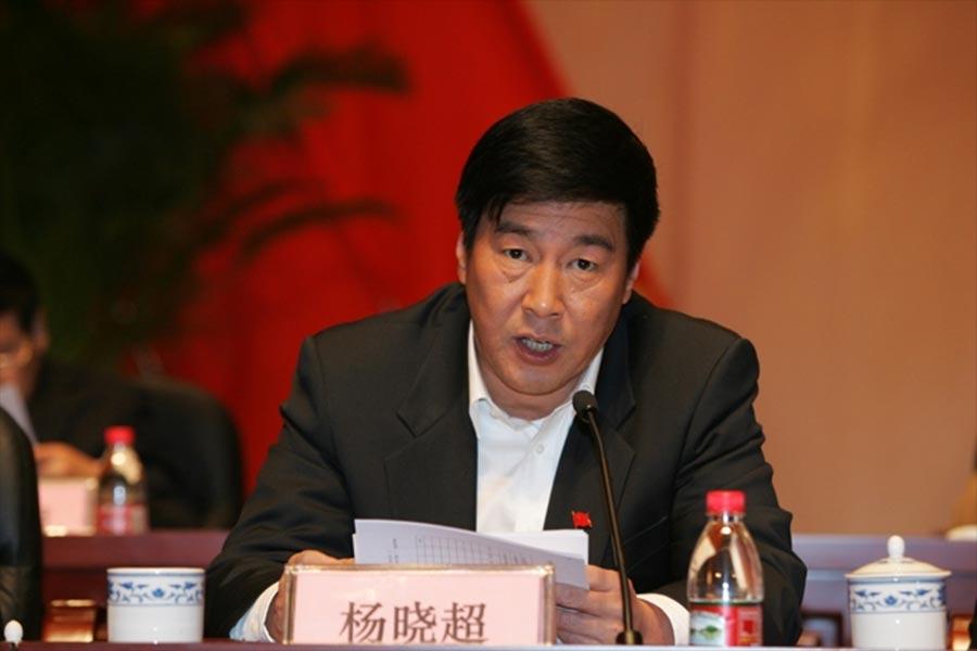 外媒披露,王岐山下屬中紀委任秘書長楊曉超將任職空缺了4個多月的保監會主席一職。(網絡圖片)