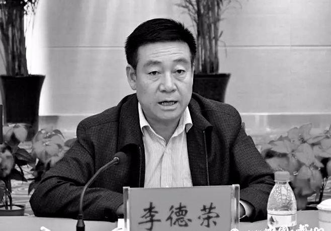 中山市工商系統腐敗窩案被曝光,包括局長李德榮在內的不少官員大搞權色交易。(網絡圖片)