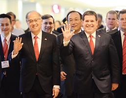台巴建交60周年 巴拉圭總統率團訪台