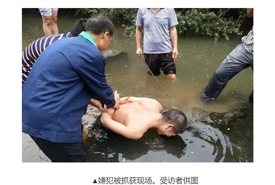 「90後殺人魔王」在湖南懷化被村民制伏