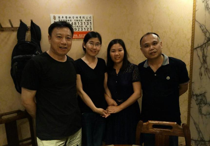 709案兩周年 王宇公開揭露獄中遭酷刑內幕