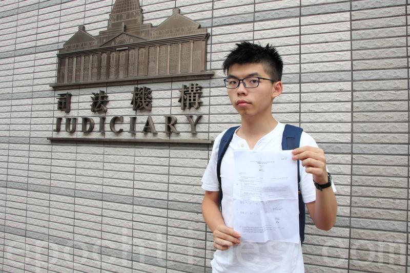 黃之鋒昨日到小額錢債審裁處,向警務署署長盧偉聰申請民事索償4.5萬元。(蔡雯文/大紀元)