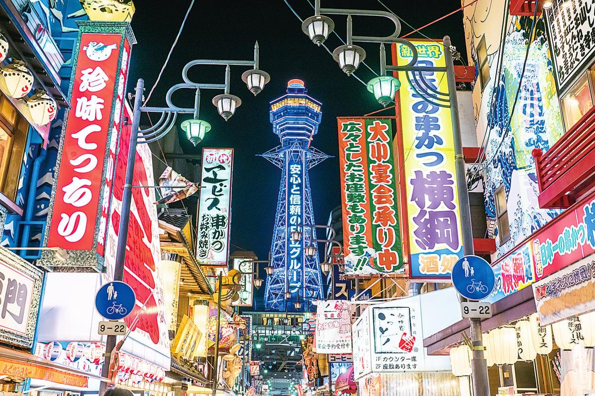 大阪鬧市區新世界。(PIXTA)