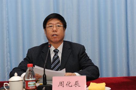 在7月10日的中共吉林省委常委召開的生活會上,其中點到谷春立、周化辰等涉嫌「嚴重違紀違法」,這顯示周化辰已落馬,成為繼「首虎」谷春立後的「第二虎」。(網絡圖片)